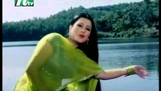 Akash Choa Bhalobasha