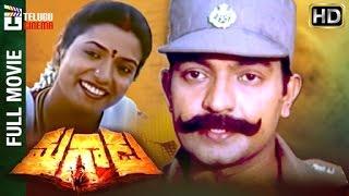 Magadu Telugu Full Movie   Rajasekhar   Jeevitha   Sarathkumar   Murali Mohan   Telugu Cinema
