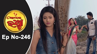 Ama Ghara Laxmi Ep 246- 20th February 2017