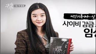تعرف على مسلسل الدراما الكوري  - أنقذني-  (Save Me)