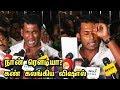 Download Video Download தப்பு பண்ணி இருந்தா JAIL-க்கு போக தயார்! Vishal Emotional Speech after Release | Vishal Arrest 3GP MP4 FLV