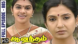 Anandam Tamil Serial   Anandam Full Episode 885   Sukanya   Kamalesh   Tamil Serials