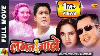Nepali Movie Lagangatho | Bipana Thapa | Dhiren Sakay | AB Pictures Farm | B.G Dali