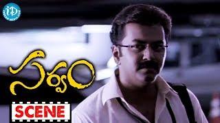 Sarvam Movie - Indrajith, J D Chakravarthy Emotional Scene