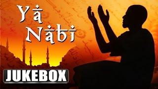 Eid Mubarak Songs - Ya Nabi - Owais Raza Qadri Naat 2015 - Ramzan Naat 2015