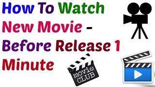 How To Watch New Movie Before Release 1 Minute - नई मूवी देखें रिलीज से 1 मिनट पहले