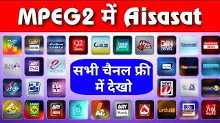 MPEG-2 Channels Update July 2018 Asiasat ( TV TRICK )