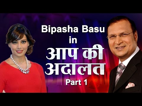 Xxx Mp4 Bipasha Basu In Aap Ki Adalat Part 1 3gp Sex