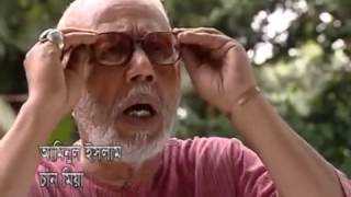 Bangla Comedy natok Godai Doctor (গদাই ডাক্তার)by A.T.M. Shamsuzzaman,Litu Anam New 2016 [Full HD]