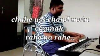 Salamat (Piano Cover) with Lyrics - Sarbjit | Amaal Malik / Arijit Singh / Tulsi Kumar