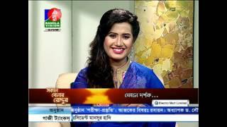 Bangladeshi  Singer Nancy Live Show