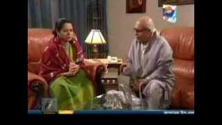 Bangla natok Onuvutir Chowa Tumi -