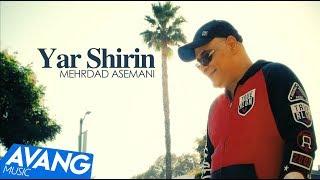 Mehrdad Asemani - Yar Shirin OFFICIAL VIDEO HD