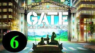 GATE (ゲート) 自衛隊 彼の地にて、斯く戦えり 第6話 | Gate: Jieitai Kanochi nite, Kaku Tatakaeri Episode 6