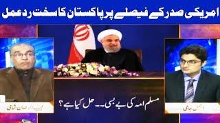 Nuqta e Nazar with Ajmal Jami - 7 December 2017 - Dunya News