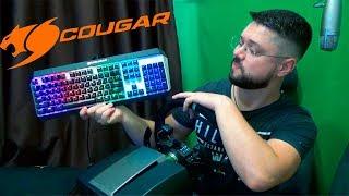Cougar Attack X3 RGB - обзор кошерной клавы