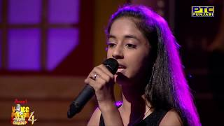 Harnoor Kaur | Aadat | Ninja | Studio Round 12 | Voice Of Punjab Chhota Champ 4