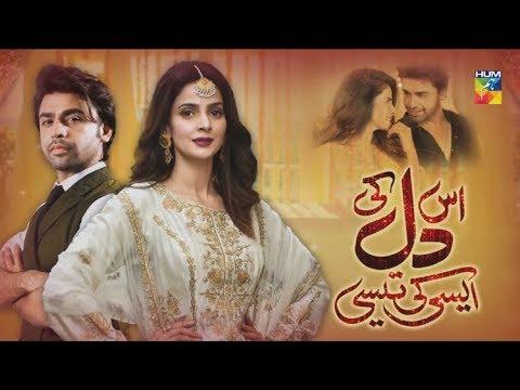 Xxx Mp4 Is Dil Ki Aisi Ki Taisi HUM TV Telefilm Eid Special 2018 3gp Sex