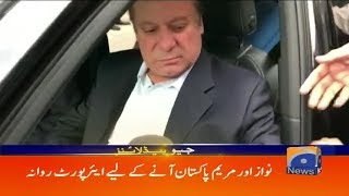Geo Headlines - 11 PM - 12 July 2018