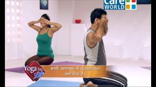Yoga For Life - How To Cure Depression By Yoga - Yog Guru Dilip Tiwari