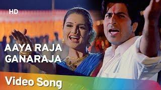 Aaya Raja Ganaraja   Tada (2003)   Sharad Kapoor   Monica Bedi   Bollywood Ganesha songs