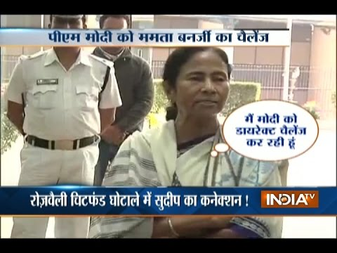 watch Mamata Banerjee Lashes out at Modi Govt, Challenges PM Modi to Arrest Her