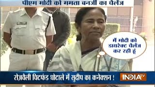 Mamata Banerjee Lashes out at Modi Govt, Challenges PM Modi to Arrest Her
