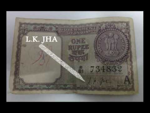 Old one Rupee note in India-1951-1970