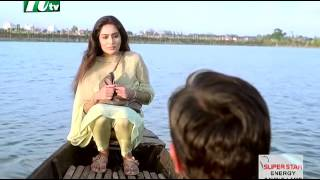 Bangladesh teleflime nilpori Nilanjana  bst seen