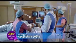 BRB Hospital TVC