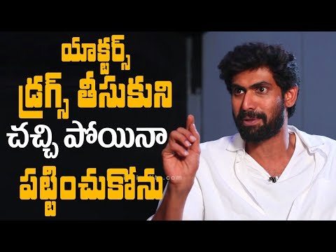 I don't care if actors take drugs and die: Rana Daggubati Exclusive