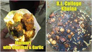 খুলনা বিএল কলেজের চুই, রসুনে ঝালমুড়ি | Jhalmuri with ChuiJhal & Garlic at B.L. College, Khulna