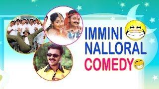 Immini Nalloral Full Comedy