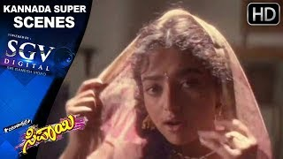 Soundarya super dance and acting | Sipayi Kannada Movie | Kannada Super Scenes 25 | Ravichandran