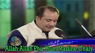 Rahat Fateh Ali Khan - Allah Allah Phir Hum Madine Chaly