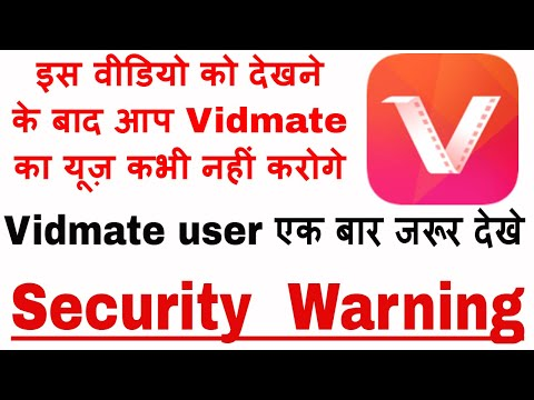 Xxx Mp4 Vidmate Security Warning In Hindi 3gp Sex