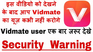 vidmate security warning in hindi