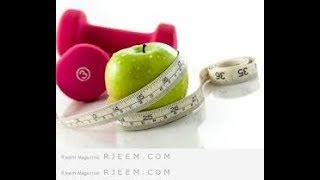 خطوات الرجيم الناجح لانقاص الوزن  بشكل سريع وحرق دهون الجسم