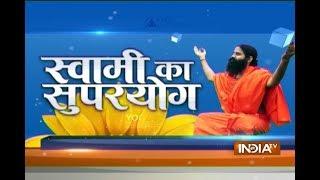 Exclusive: Quick Yoga Tips by Yog Guru Baba Ramdev