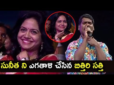 Xxx Mp4 Bithiri Sathi Imitates Singer Sunitha BithiriSathi Singing Performance ZUP TV 3gp Sex