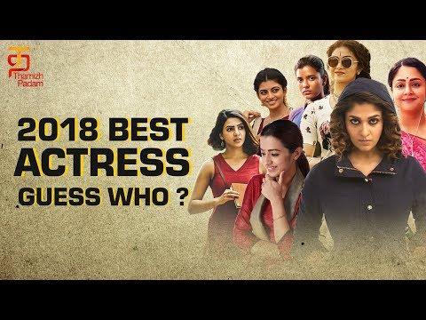 Xxx Mp4 Top 10 Tamil Actresses Of 2018 Nayanthara Aishwarya Rajesh Trisha Anandhi Thamizh Padam 3gp Sex