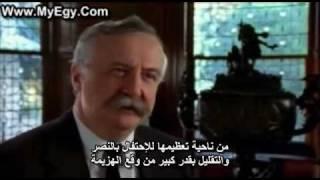 الإسلام إمبراطورية الإيمان . إنتاج أمريكى مترجم 1