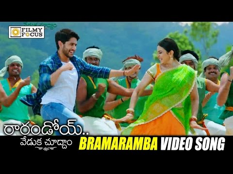 Xxx Mp4 Brahmaramba Video Song Trailer Rarandoi Veduka Chuddam Movie Songs Naga Chaitanya Rakul Preet 3gp Sex