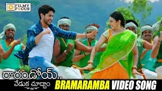 Brahmaramba Video Song Trailer || Rarandoi Veduka Chuddam Movie Songs || Naga Chaitanya, Rakul Preet