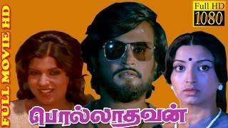 Tamil Full Movie HD | Polladhavan | Rajinikanth,Sripriya,Lakshmi | Super Hit Movie