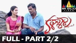 Kalasala Telugu Full Movie Part 2/2 | Tamannah Bhatia, Akhil | Sri Balaji Video