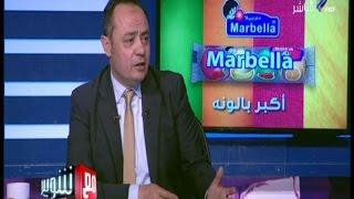 مع شوبير - لقاء خاص مع الكابتن طارق يحيي