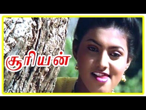 Suriyan Tamil Movie Scenes Roja falls for Sarath Kumar Rajan P Dev Manorama