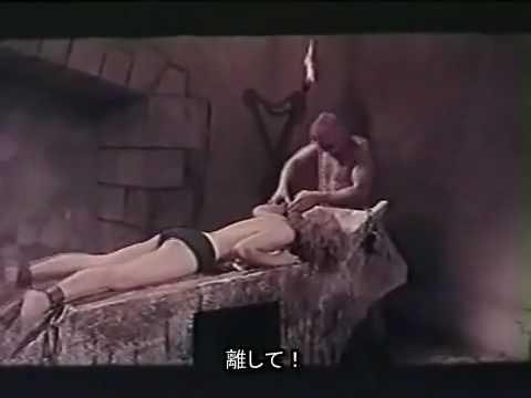 真紅の処刑人 8