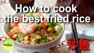 How to cook the best restaurant style fried rice
